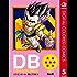 DRAGON BALL カラー版 魔人ブウ編 5 (ジャンプコミックスDIGITAL)