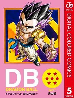 [鳥山明]のDRAGON BALL カラー版 魔人ブウ編 5 (ジャンプコミックスDIGITAL)