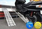 平日14:00迄土日祝日11時迄注文 即日出荷 折畳式アルミラダーレール【耐荷重量450kg】【6kg】