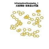 尤度関数・指数型分布族: 統計遺伝学のための情報幾何1