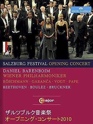 ザルツブルク音楽祭オープニング・コンサート2010(バレンボイム/ウィーン・フィル)