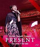 【Amazon.co.jp限定】岩崎宏美/Hiromi Iwasaki Concert PRESENT for you…