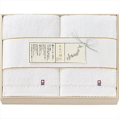 今治タオル 日本の贈物 タオルセット 【極上タオル ギフト お...