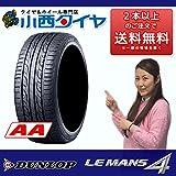 ダンロップ(DUNLOP) サマータイヤ 1本セット LE MANS 4 LM704 155/65R14 75H