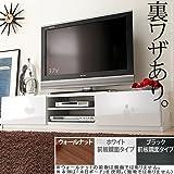 マストバイ テレビ台 ロビン 幅150cm・ウォールナット・背面収納付 M0600002wl