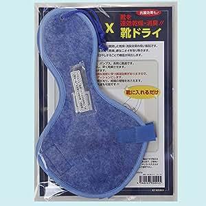 silicaclean シリカクリン 激取りMAX靴ドライ ブルー一足用