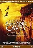 洞窟の神秘 [DVD] IMAX-3003