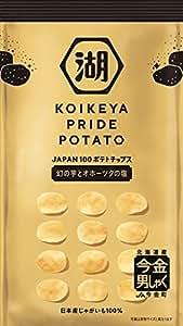 湖池屋 KOIKEYA PRIDE POTATO 今金男しゃく 幻の芋とオホーツクの塩 73g×9袋