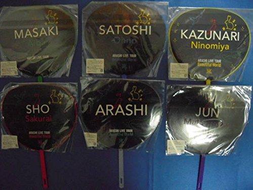 嵐 ARASHI LIVE TOUR Beautiful World 会場限定 ヘアゴム 全色 5色セット