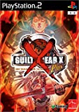 GUILTY GEAR X Plus