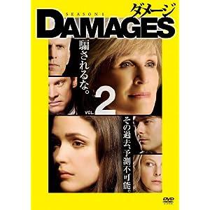 ダメージ シーズン1 Vol.2(1枚組) [DVD]