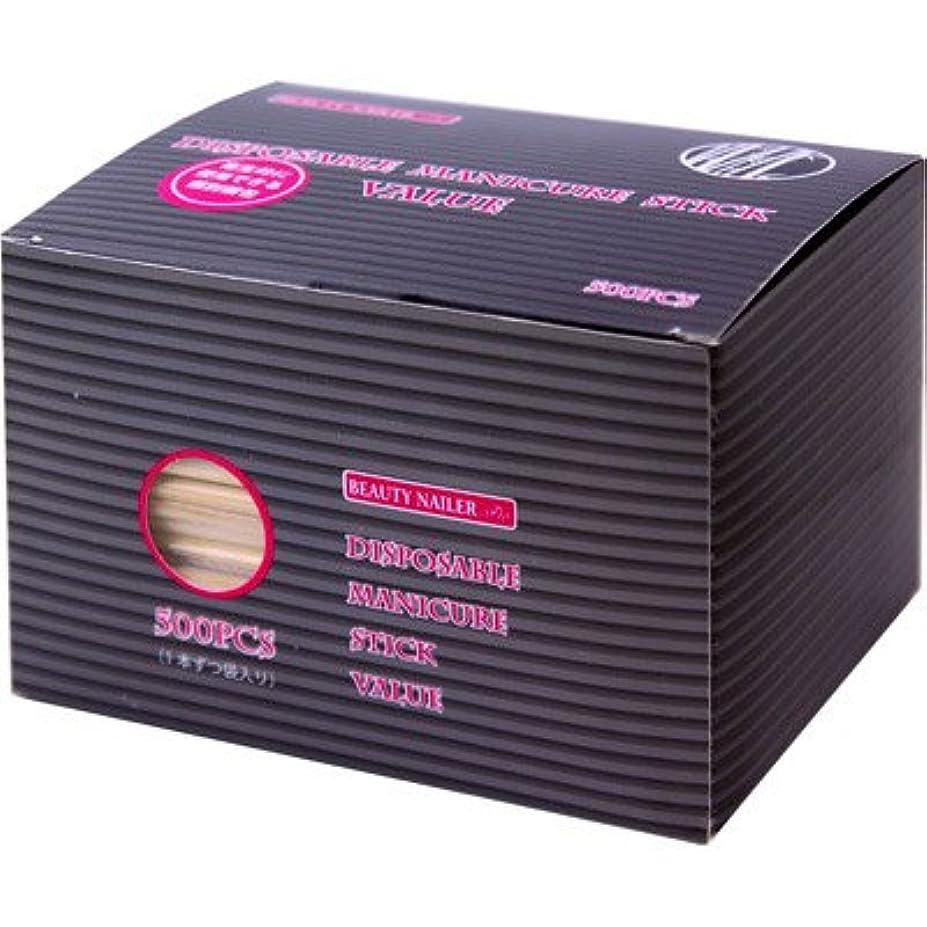 インシュレータレギュラーアクロバットビューティーネイラー ディスポーザブルマニキュアステック 500本入り DMS-2