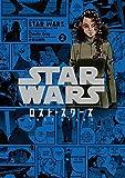 STAR WARS /ロスト・スターズ  Volume.2 (LINEコミックス)