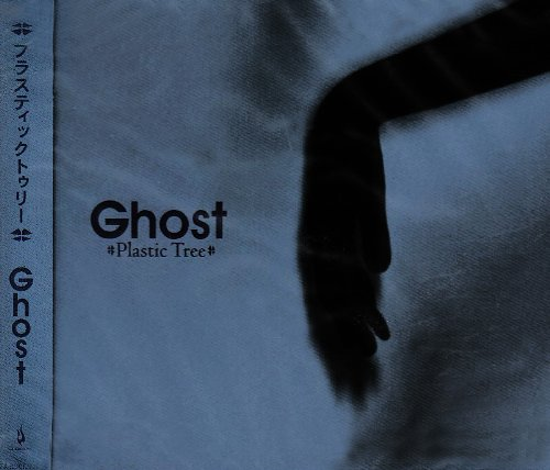 Ghostの詳細を見る