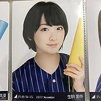乃木坂46 2017-November ベースボールシャツ 生写真 生駒里奈 ヨリ