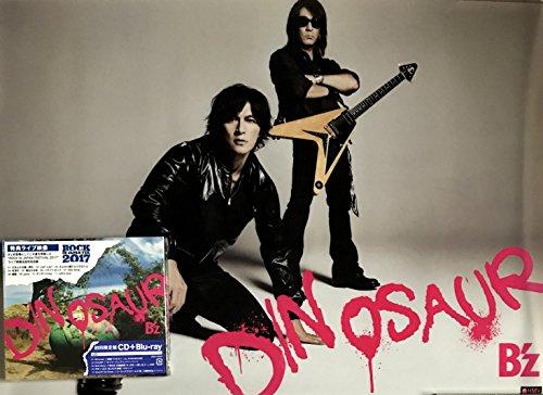 【外付け特典あり】 DINOSAUR ( 初回限定盤 )( Blu-ray 付)( B3クリアポスター付)
