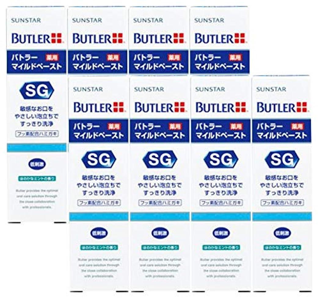 キャラクターかすれたお茶サンスター(SUNSTAR) バトラー(BUTLER) マイルドペースト 25g × 8本 医薬部外品