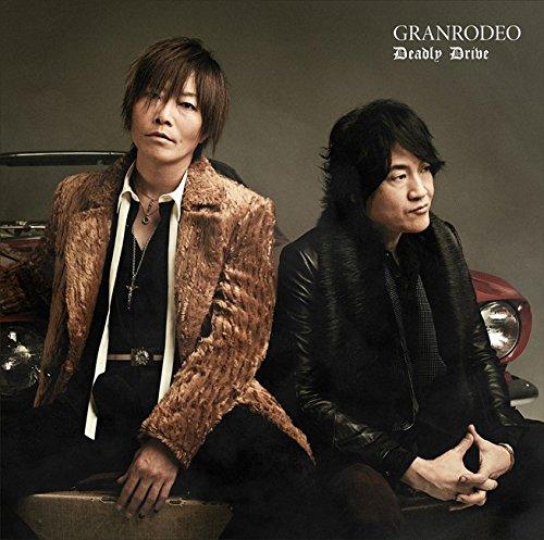 GRANRODEO/ 文豪ストレイドッグス DEAD APPLE デッドアップル  オープニング主題歌〜Deadly Drive