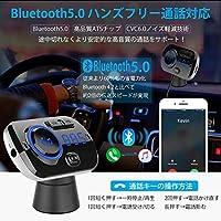 FMトランスミッター Bluetooth 5.0 車載トランスミッター【吹出し口&ダッシュボードとも適用】ハンズフリー通話 QC3.0急速充電2USBポート カーチャージャー