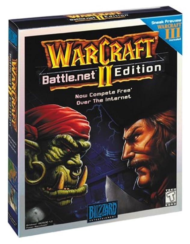 剣クランシー早いWarCraft 2 Battle.net Edition (輸入版)