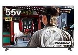 パナソニック 55V型 4K対応 有機EL テレビ VIERA 2番組同時裏録対応 TH-55EZ950 Ultra HD プレミアム対応