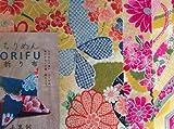 ちりめん折り紙-新素材《ORIFU 折り布》グリーン・黄色系柄(17×17cm が3枚入り)