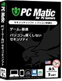 PC Matic for PC Gamers [永久/5台] PCゲーマー向けセキュリティソフト Windows 10~XP/macOS/Android