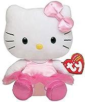 Ty Beanie Baby Hello Kitty - Ballerina [並行輸入品]