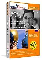 Sprachenlernen24.de Russisch-Express-Sprachkurs. PC CD-ROM für Windows/Linux/Mac OS X + MP3-Audio-CD für Computer /MP3-Player /MP3-fähigen CD-Player: Mit dem interaktiven & multimedialen Sprachkurs in wenigen Tagen fit für die Reise