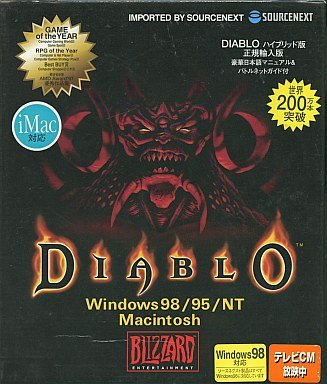 Diablo 正規輸入版 豪華日本語マニュアル&バトルネットガイド付