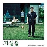 パラサイト 半地下の家族 OST (Korea Movie) CD+Folded Poster [パラサイト 半地下の家族:モノクロ版イメージポスター] [韓国盤]