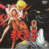 手天童子(1) <憑鬼の章・降魔の章> [DVD]