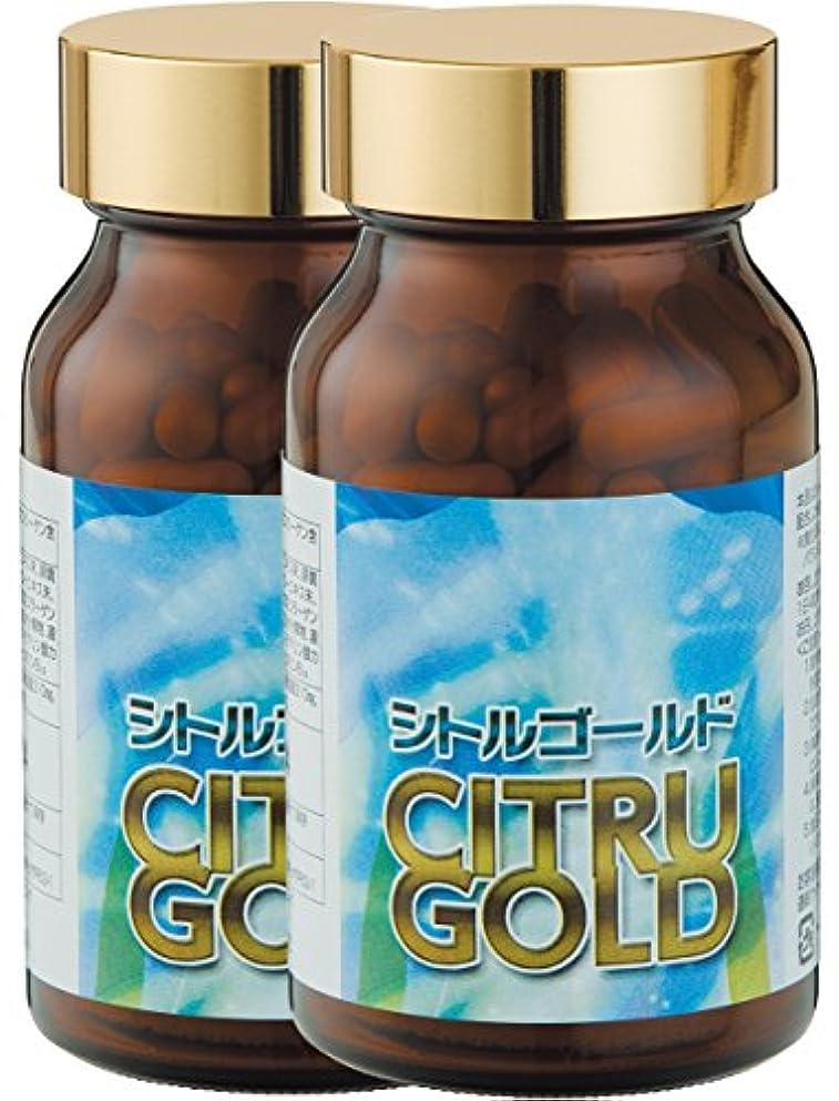 上げるショルダーリーフレットすこやか笑顔 シトルゴールド120粒×2本セット