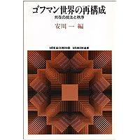 Amazon.co.jp: 安川一: 本