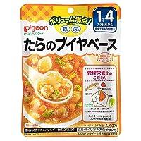 ピジョン 食育レシピ鉄Ca たらのブイヤベース 120g【3個セット】