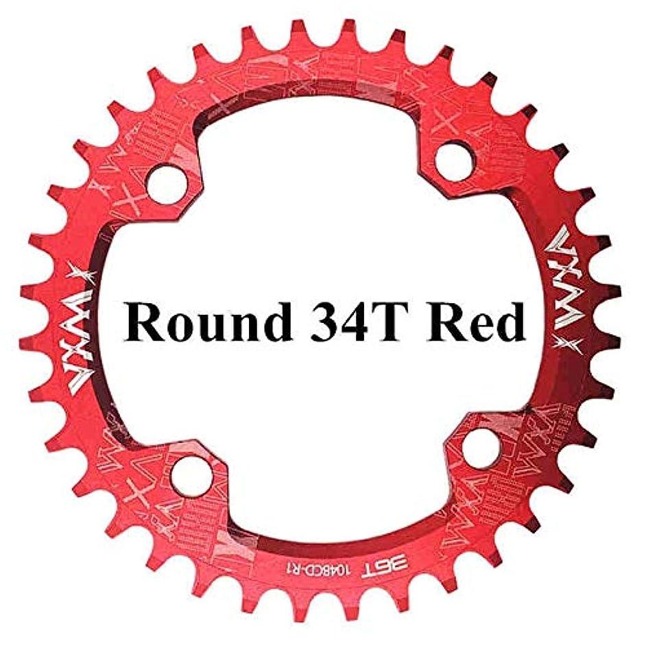ジャムけがをする暫定Propenary - 自転車104BCDクランクオーバルラウンド30T 32T 34T 36T 38T 40T 42T 44T 46T 48T 50T 52TチェーンホイールXT狭い広い自転車チェーンリング[ラウンド34Tレッド]