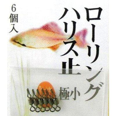 [해외]Marufuji (마루후지) 롤링 해리스 고정 (6 개들이)/Marufuji (Marufuji) Rolling Harris Stop (6 pieces included)