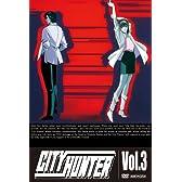 CITY HUNTER Vol.3 [DVD]
