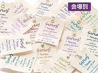 テミン TAEMIN Japan 1st TOUR ~SIRIUS~ 公式グッズ SHINee 神奈川会場限定 タグ