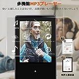 【Newiy Start】mp3プレーヤー Bluetooth マイクロsdカード対応 HiFi超高音質 小型 音楽プレイヤー 合金製 内蔵8GB タッチボタン デジタルオーディオプレーヤー FMラジオ機能搭載 NS-A7Plus