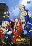 キカイダー01 THE ANIMATION Re Edition 後編 [DVD]