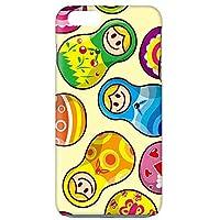 iPhone8 iPhone7 iPhone7s iPhone6 iPhone6s共通 バンパーハードケース 可愛いシリーズ イラスト柄 078 完全受注生産(超光沢バンパー付)