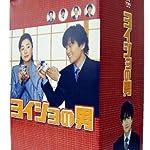 ヨイショの男 DVD BOX (初回生産限定)