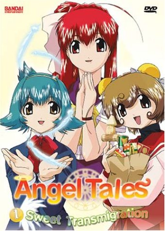 Angel Tales 1: Sweet Transmigration [DVD] [Import]