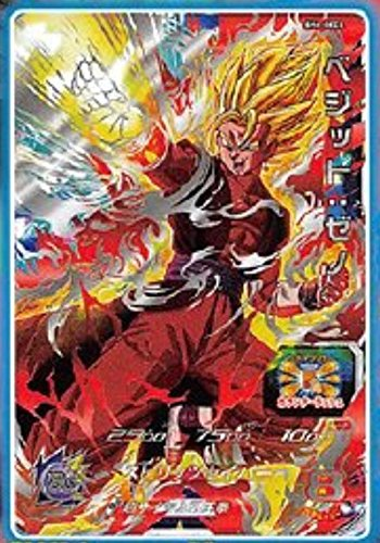 スーパードラゴンボールヒーローズ第6弾/SH6-SEC3 ベジット:ゼノ UR