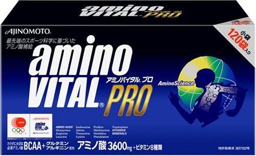 アミノバイタル プロ 540g 120袋入