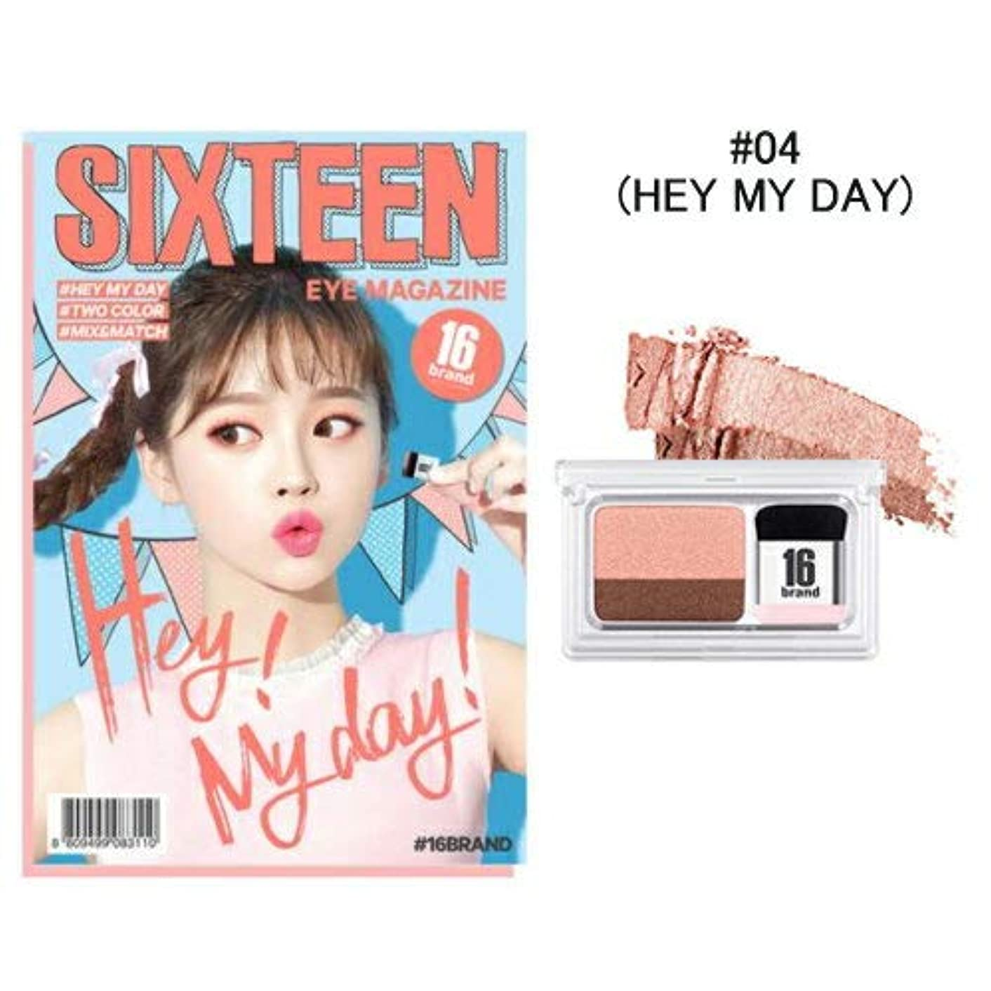 薬剤師釈義本質的に[New Color] 16brand Sixteen Eye Magazine 2g /16ブランド シックスティーン アイ マガジン 2g (#04 HEY MY DAY) [並行輸入品]
