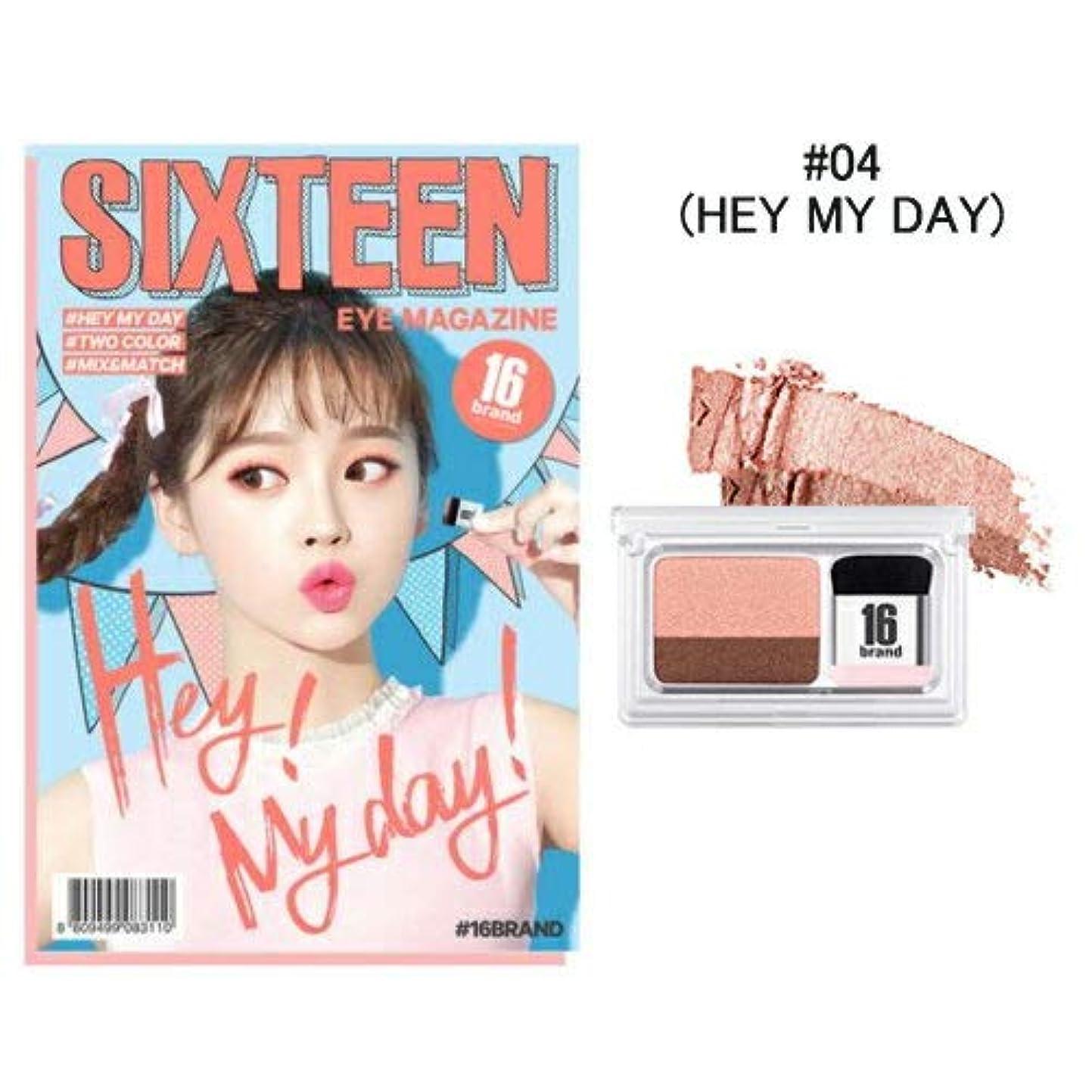 許さない単なる下線[New Color] 16brand Sixteen Eye Magazine 2g /16ブランド シックスティーン アイ マガジン 2g (#04 HEY MY DAY) [並行輸入品]
