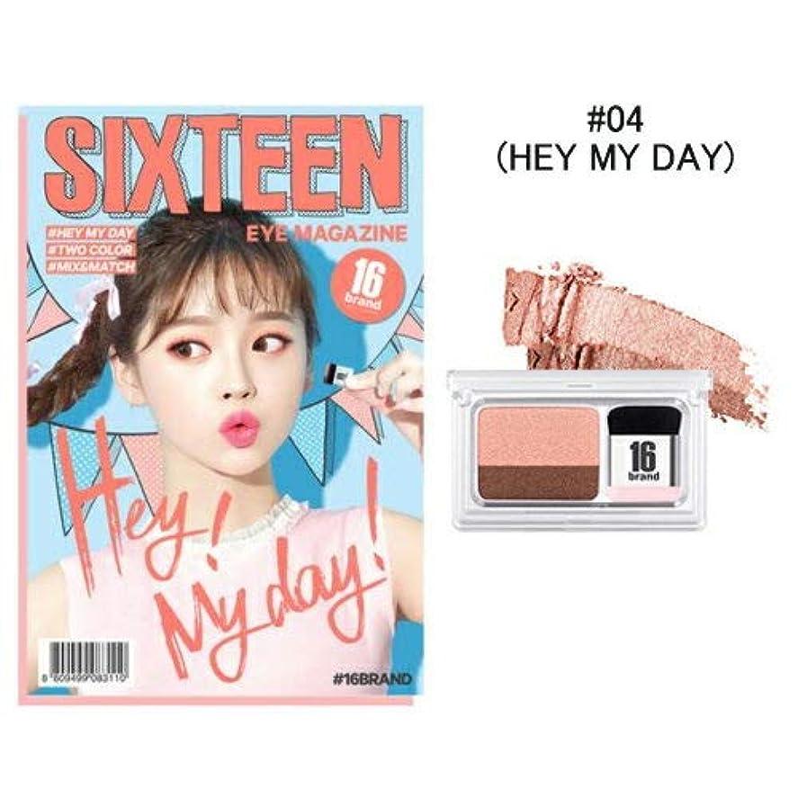 半円政府最悪[New Color] 16brand Sixteen Eye Magazine 2g /16ブランド シックスティーン アイ マガジン 2g (#04 HEY MY DAY) [並行輸入品]