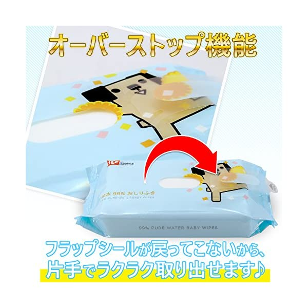 【Amazon.co.jp限定】 純水99% ...の紹介画像5